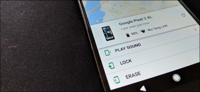 Steps To Find Your Android Phone Using Other Devices
